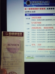 2014-04-10-23-07-55_deco.jpg