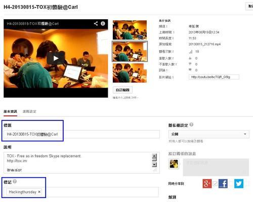 h4video.JPG